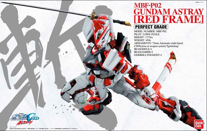 PG 1/60 GUNDAM RED FRAME