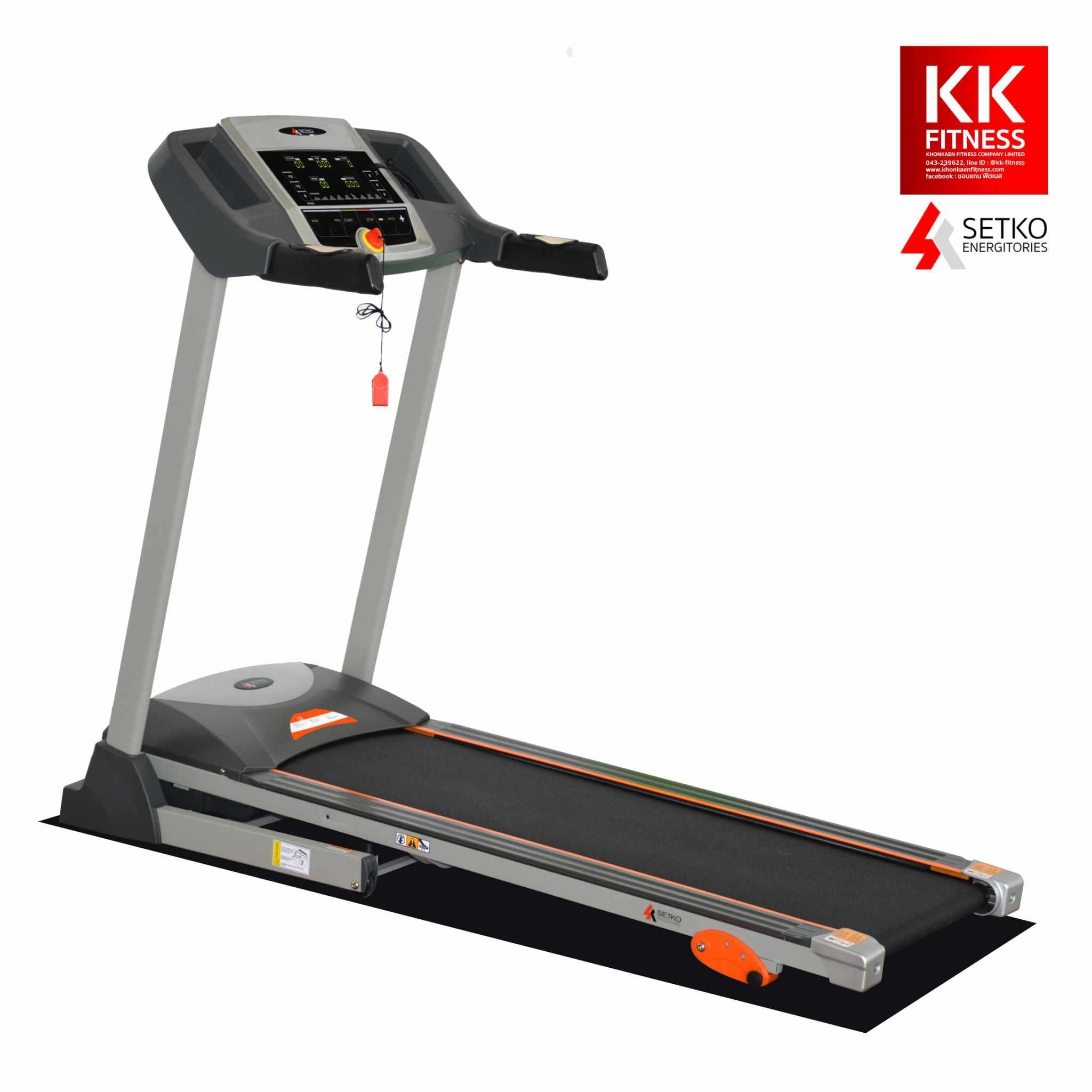 ลู่วิ่งไฟฟ้า : Setko SK1403 - 1.50 HP