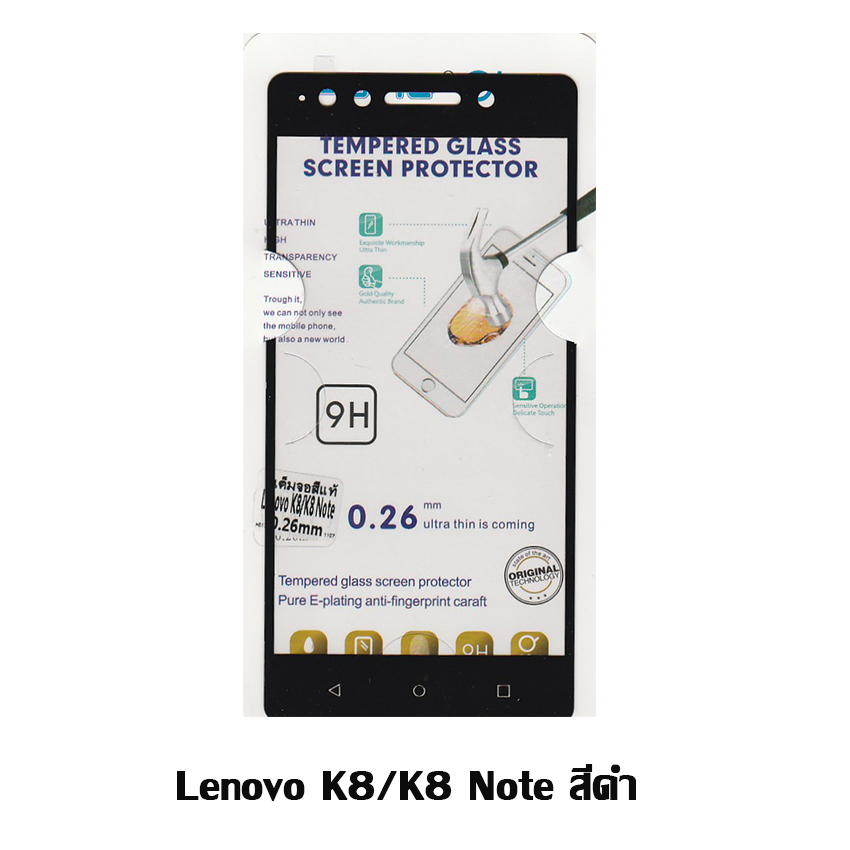P-one ฟิล์มกระจกเต็มจอ Lenovo K8/K8 Note สีดำ