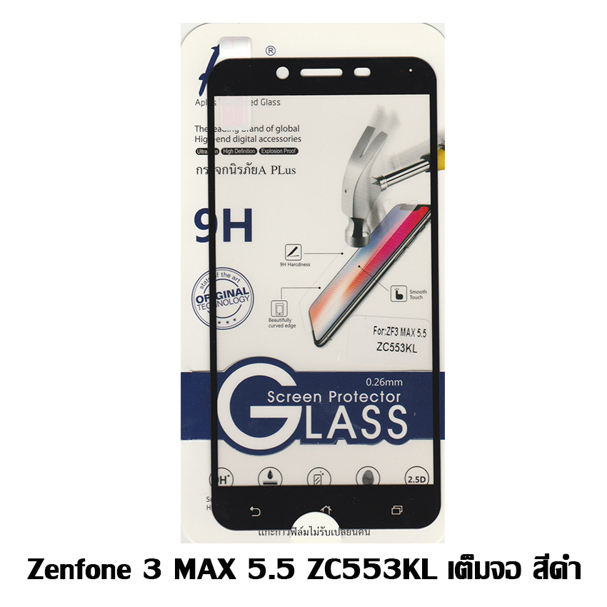 A+ ฟิล์มกระจก Zenfone 3 Max 5.5 (ZC553KL) เต็มจอ สีดำ