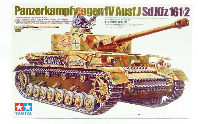 รถถัง Panzerkampfvagen IV (1/35) TAMIYA (TA 35181 )