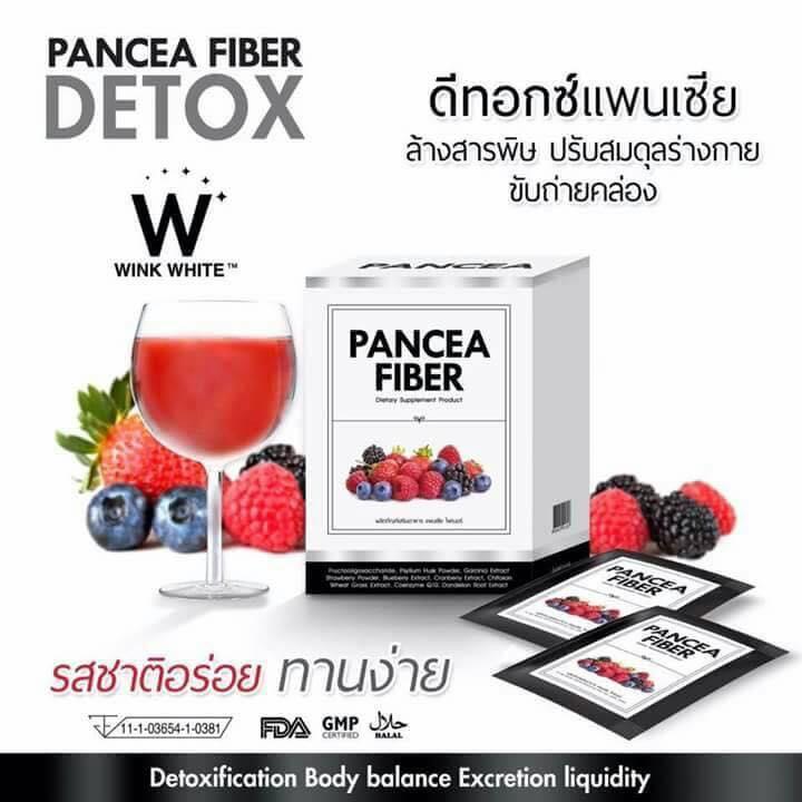 Pancea Fiber แพนเซีย ไฟเบอร์ ดีท็อกซ์ ล้างสารพิษ ปรับสมดุลร่างกาย ขับถ่ายคล่อง