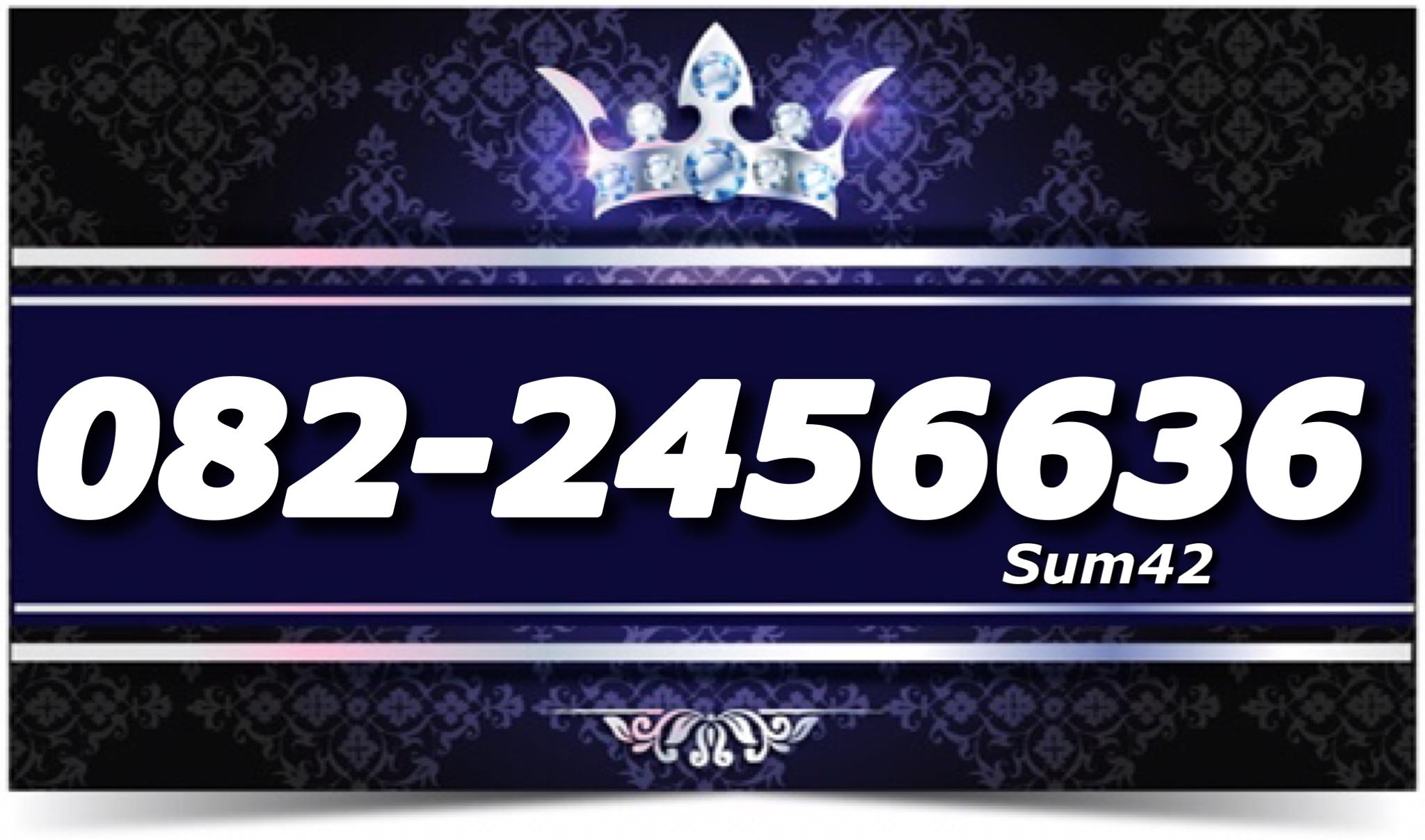 082-2456636 (42)