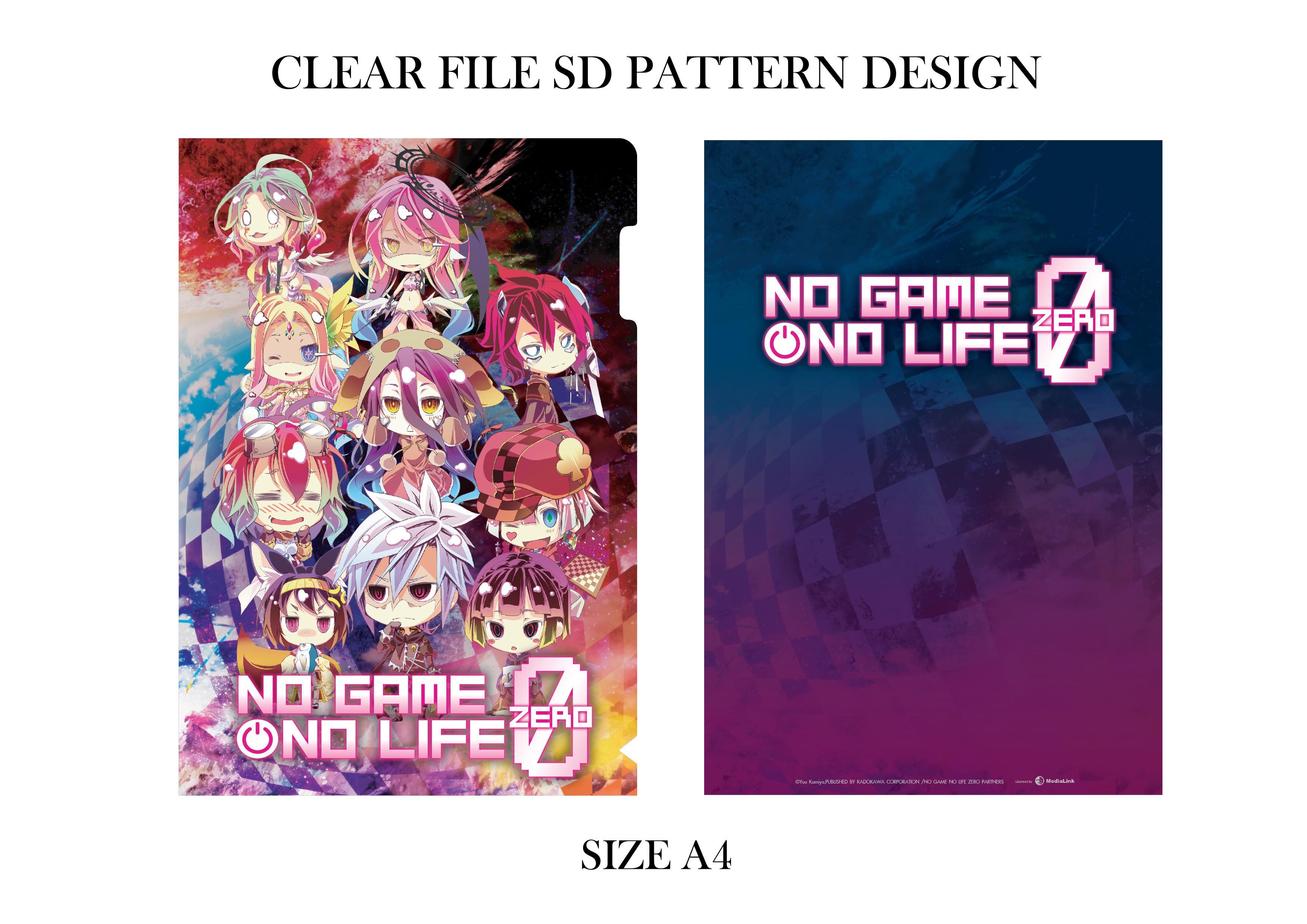 แฟ้ม A4 : No Game No Life:Zero ลายพิเศษจากภาพยนตร์ **ราคารวมจัดส่งในประเทศ **