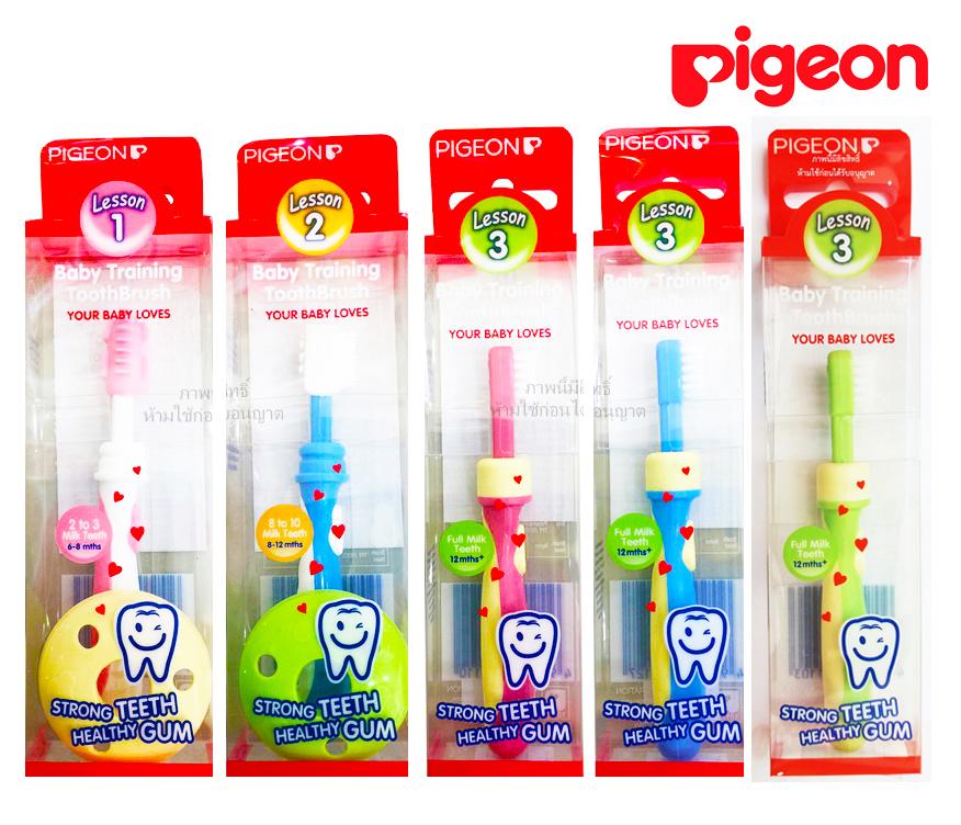 Pigeon แปรงสีฟันสำหรับเด็ก (สำหรับฟันน้ำนม)