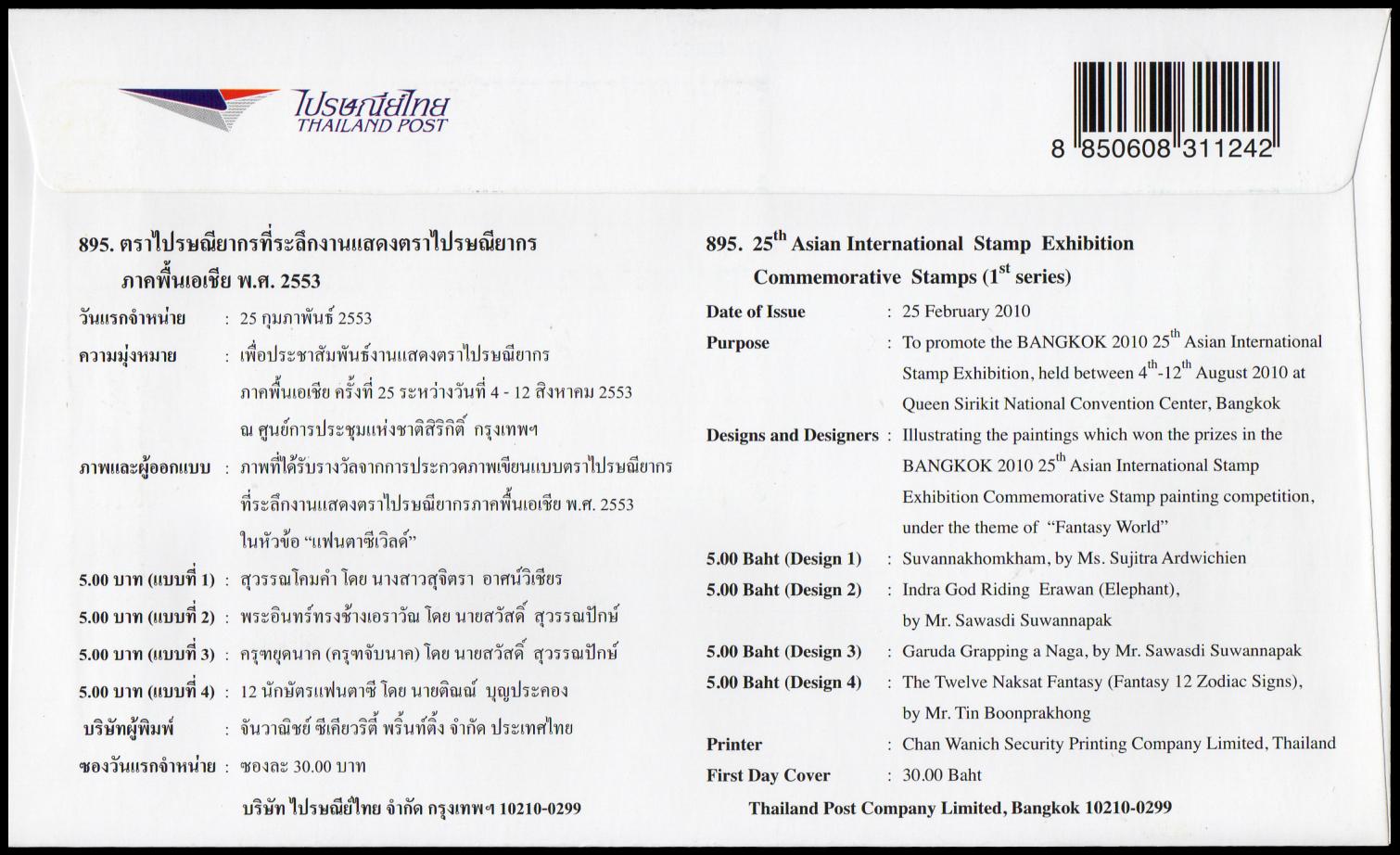 Kc Paper Thailand