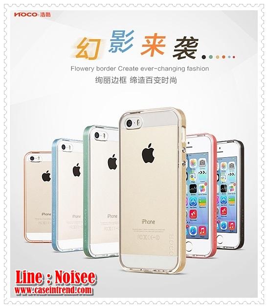 เคส iPhone5/5s - Hoco Steel Series