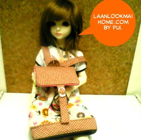 "HMLMshop134 : กระเป๋า สำหรับ ตุ๊กตา 16 "" (MSD,AMT,NANCY doll 16 "")"" Pimwaradda's Craft """