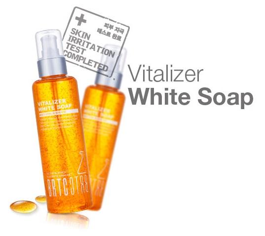 BRTC Vitalazer White Soap 200 ml.