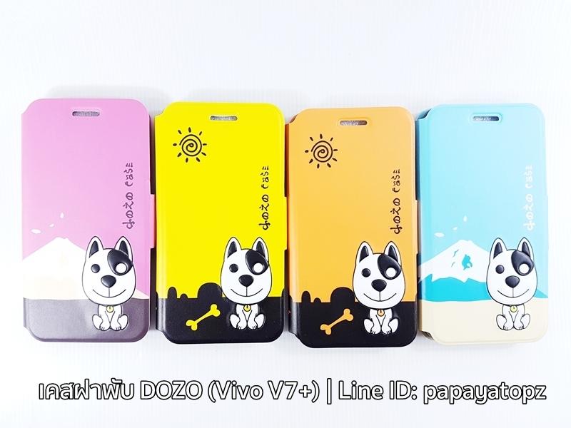 DOZO Flip Case (Vivo V7+ / V7 Plus)