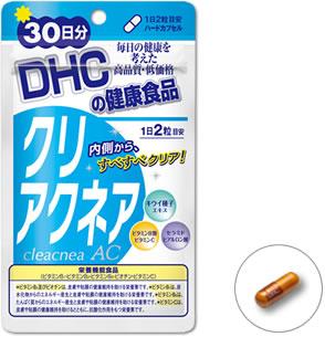 DHC - Cleacnea AC 30 วัน