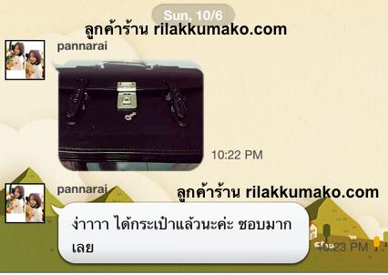 กระเป๋าหนัง กระเป๋าถือ กระเป๋านักเรียน แบบถือ