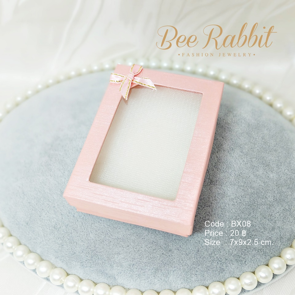 กล่องของขวัญแบบฝาครอบเจาะหน้าต่าง สีชมพูอ่อน