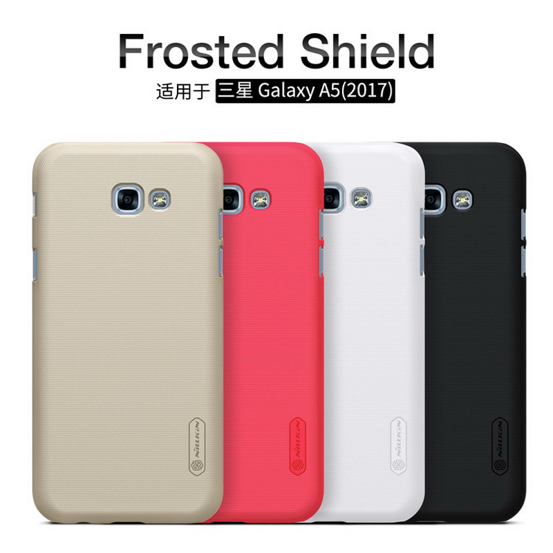 Nillkin Frosted Shield (Samsung Galaxy A5 2017)
