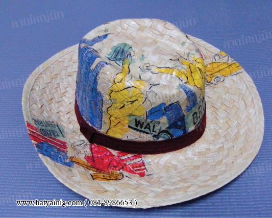 หมวกผู้ใหญ่สาน