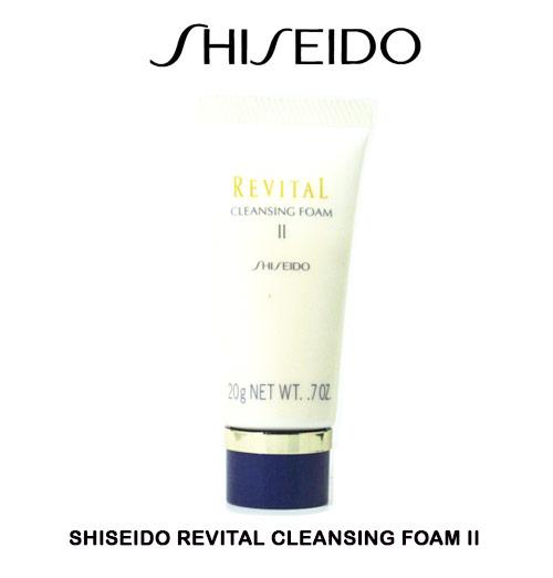 Shiseido Revital Cleasing Foam II 20 กรัม (ขนาดทดลอง) # For Normal To Dry skin