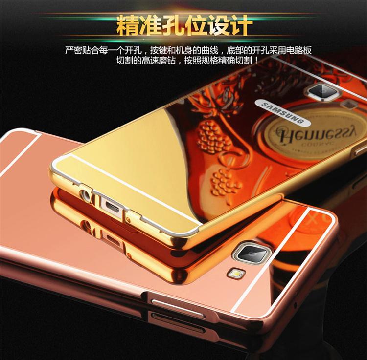 (025-238)เคสมือถือซัมซุง Case Samsung J7 Prime/On7(2016) เคสโลหะพื้นหลังพลาสติกอะคริลิคแววคล้ายกระจก