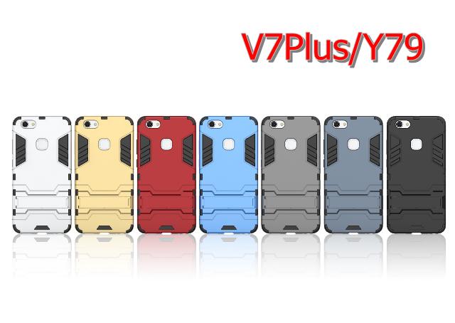 (538-012)เคสมือถือวีโว่ Vivo V7 Plus/Y79 เคสขอบนิ่มกรอบพลาสติกขาตั้งสไตล์ Iron Man