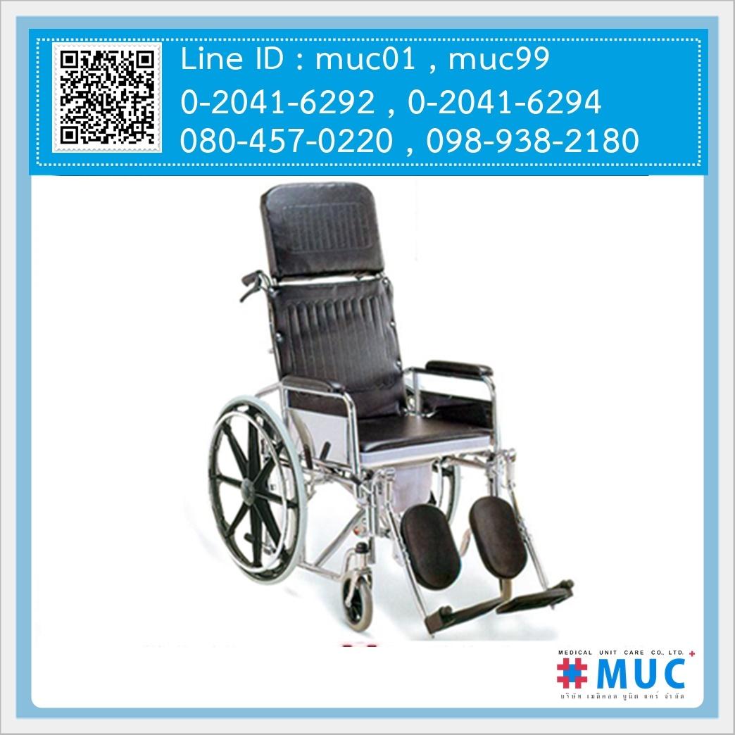 รถเข็นผู้ป่วย นอน FS609GCJ เหล็กชุบโครเมี่ยม พับได้ นั่งถ่ายได้ (ส่งฟรี)