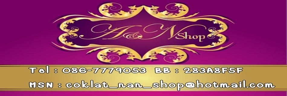 A&N Shop