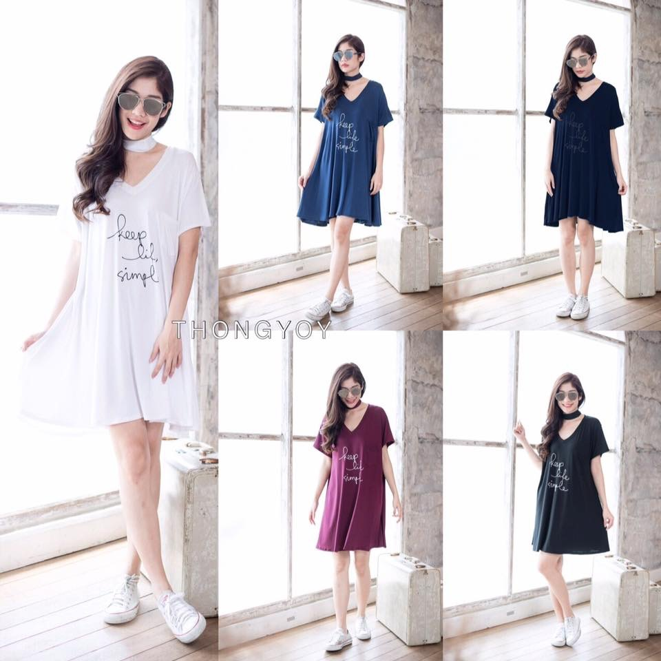 Life is Simple- V Neck Dress มี 5สี