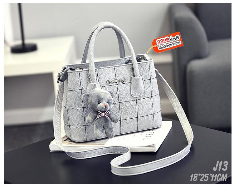 กระเป๋าหนังลายตาราง J13 สีเทา