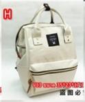 V13 กระเป๋าเป้ทรงยอดฮิต ขนาด 35*23*17cm สีครีม