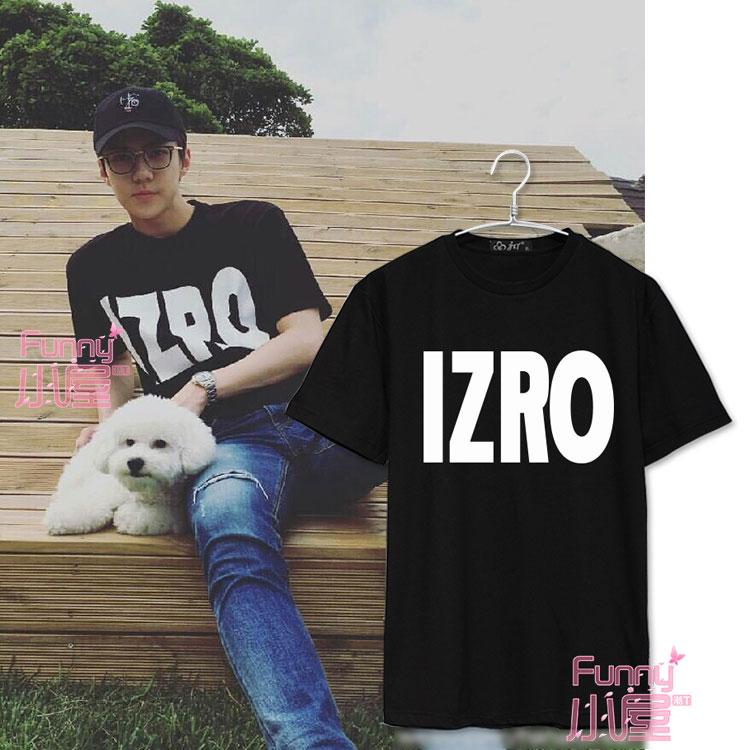 เสื้อยืด IZRO Sty.SEHUN -ระบุสี/ไซต์-