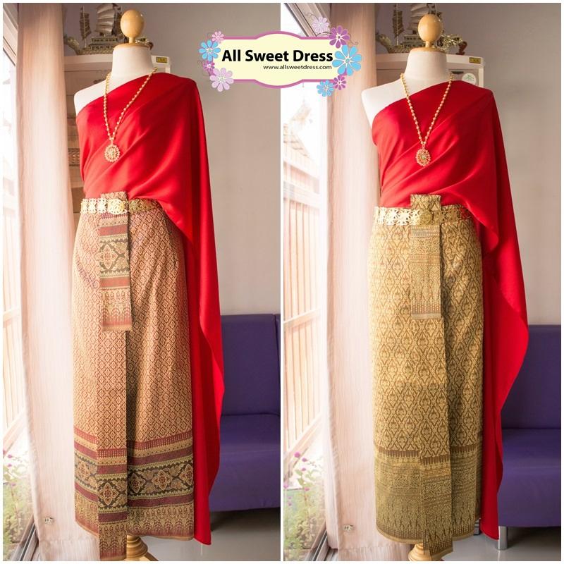ชุดไทยสไบเรียบหรูสีแดงเบอกันดี้หรือสีแดงเลือดนกกับผ้าถุงยาวลายไทยสีแดงลายไทยสมัยสุโขทัยและสีทองเข้ม รหัส THAI04RD-1 ชุดใหม่ สะอาด คุณภาพดีของ allsweetdress ฝั่งธน เหมาะสำหรับใส่งานพิธีเช้าเป็นชุดเพื่อนเจ้าสาวค่ะ