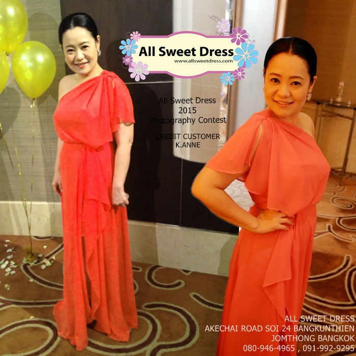 ภาพลูกค้าคุณแอนจากเพชรเกษมที่มาใช้บริการเช่าชุดราตรียาวสีแตงโมสดแบบไหล่เดี่ยว สวยเรียบหรูของร้าน All Sweet Dress ฝั่งธน รีวิวมาด้วยรอยยิ้มเบิกบานค่ะ
