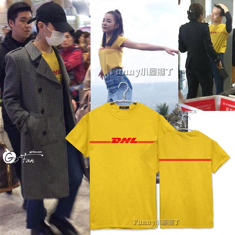 เสื้อยืด DHL Sty.G-DRAGON -ระบุสี/ไซต์-