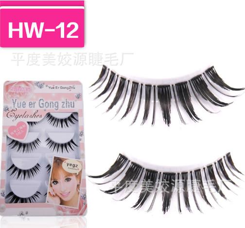 HW-12 ขนตาเอ็นใส (ขายปลีก) เเพ็คละ 5 คู่