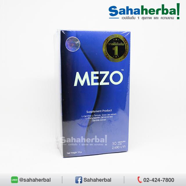MEZO เมโซ เมโซ่ ลดน้ำหนัก SALE 60-80% ฟรีของแถมทุกรายการ