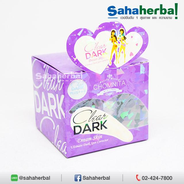 Clear Dark เคลียร์ ดาร์ค ครีมแก้ก้นดำ SALE 60-80% ฟรีของแถมทุกรายการ