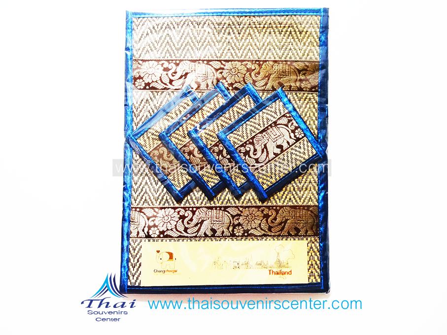 ของฝากจากไทย ชุดที่รองจาน-รองแก้วเสื่อกก(แพ็ค 4ที่) สีน้ำเงินน้ำทะเล