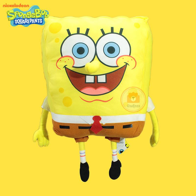สพันจ์บ็อบ XL ( 26 นิ้ว) SpongeBob