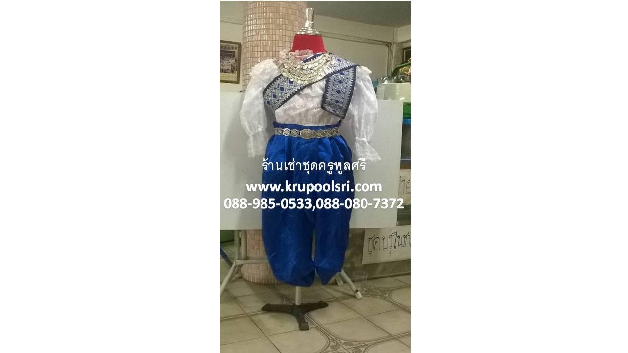 ชุดกัมพูชาเด็ก - หญิง