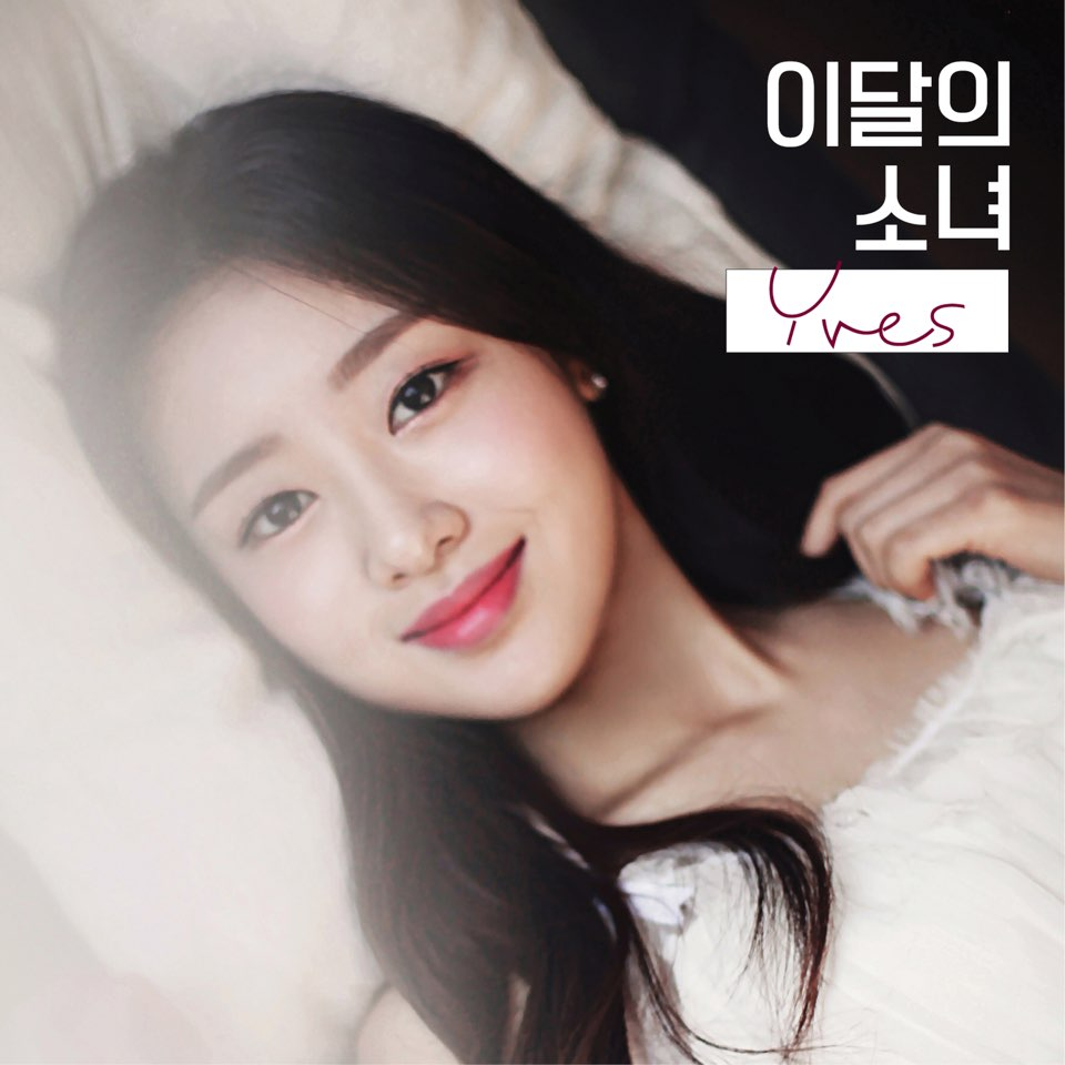 [Pre] LOOΠΔ : 9th Single Album - This Month's Girl - Yves (B Ver.) +Poster