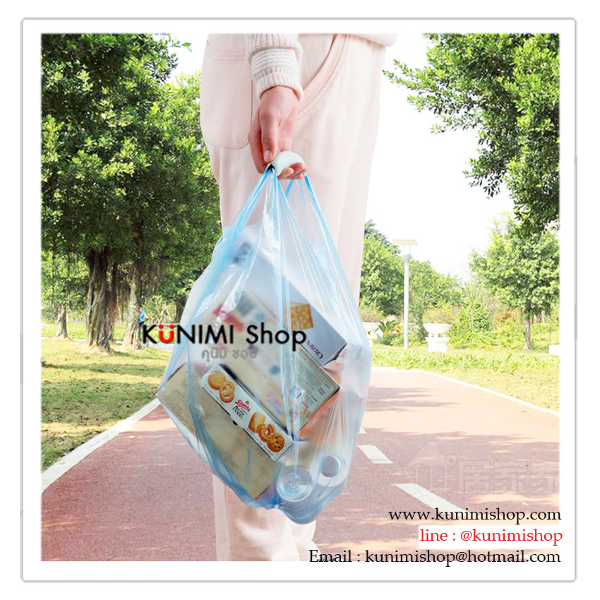 ที่ช่วยถือหิ้วถุง เวลาไปช๊อปปิ้ง ซื้อจ่ายของที่ตลาด ช่วยให้ถือถนัดลดแรงแก้ปวดนิ้ว นิ้วล๊อค ทำจากยางซิลิโคน หนานุ่มมือ