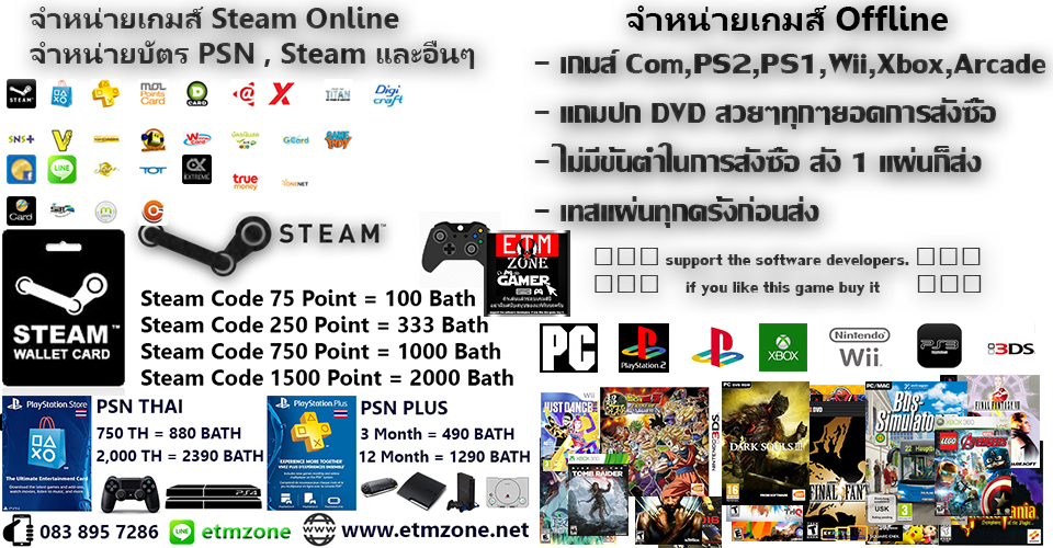 Entertainment Gameshop