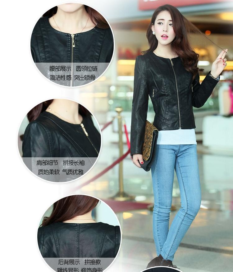 Pre-Order เสื้อแจ็คเก็ตหนังผู้หญิง สีดำ แต่งซิปหน้าและกระเป๋า คอกลม แขนยาว แฟชั่นเสื้อกันหนาวสไตล์เกาหลี
