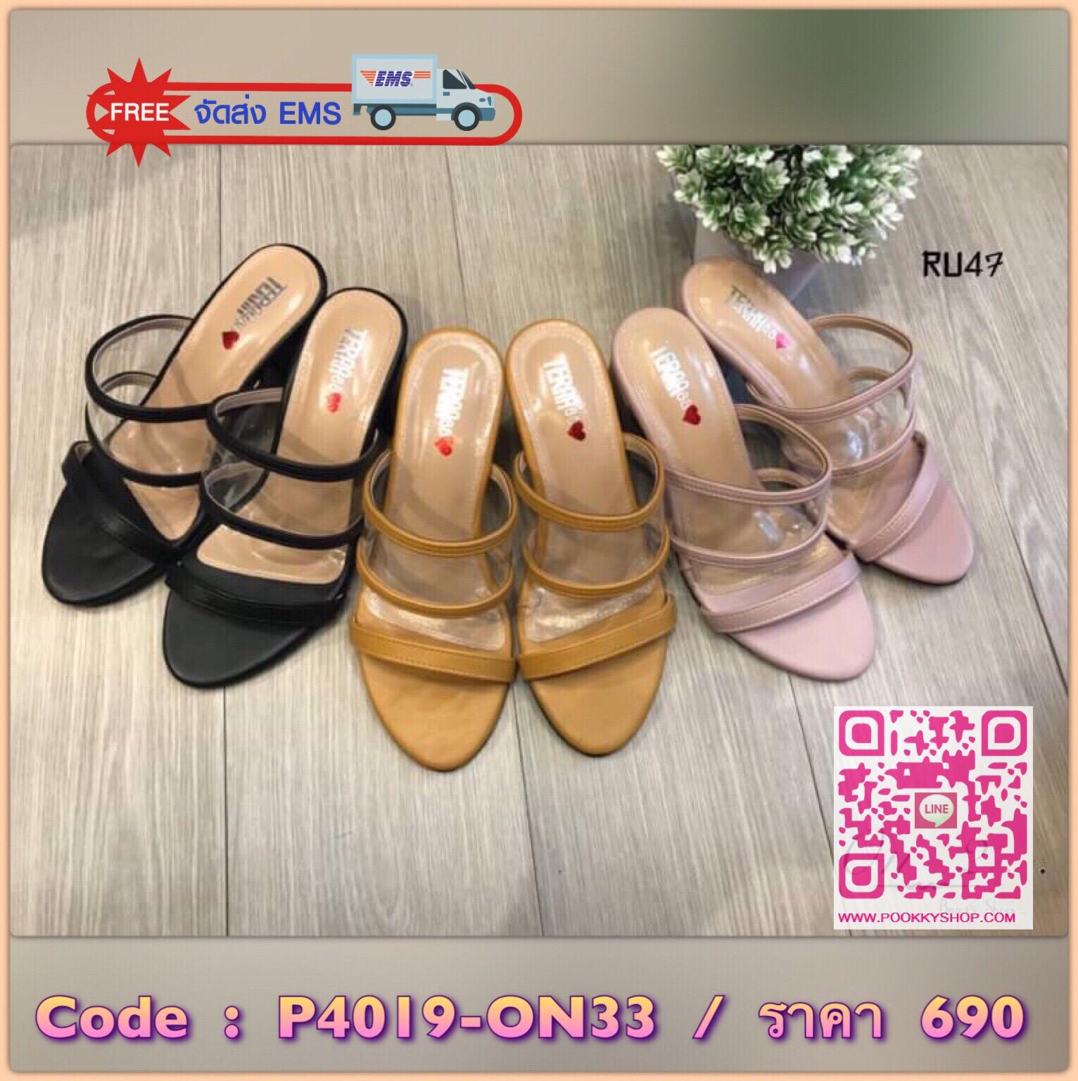 """Zara Shoes รองเท้าส้นสูงส้นใหญ่ วัสดุหนังpu แต่งคาดด้วยซิลิโคนใส นิ่มสบายไม่บาดเท้า ส้นใหญ่ใส่เดินสบายค่ะ สูงกำลังดี มี3 สีนะคะ สูง3"""""""