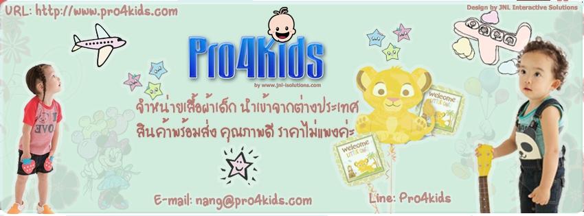 Pro4Kids