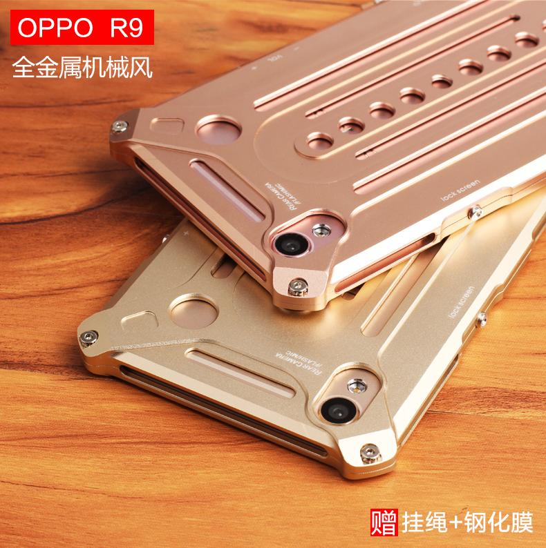 เคส Oppo F1 Plus - เคสโลหะประกอบ BaoHuZhe [Pre-Order]