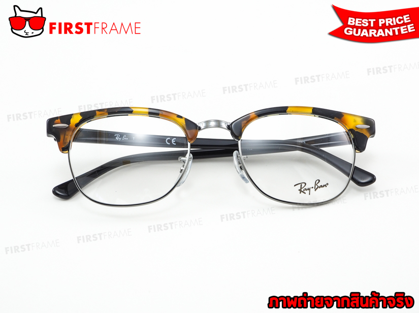 กรอบแว่นสายตา RayBan RX5154 5491 5