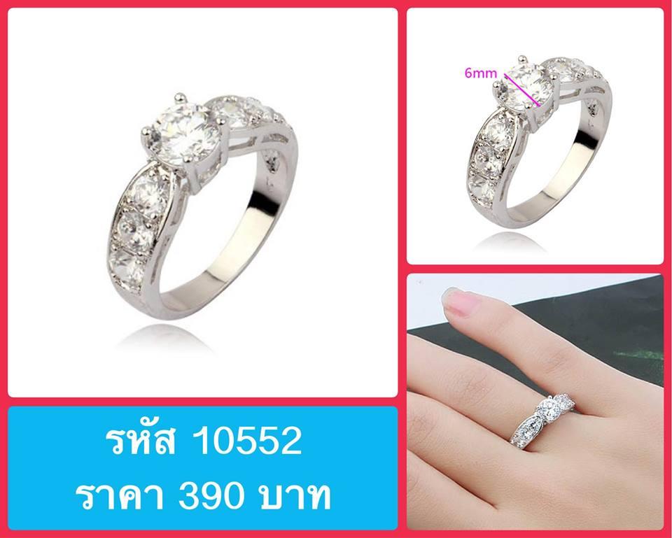 แหวนเพชร CZ รหัส 10552 size 6