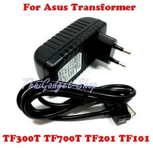 ที่ชาร์ตแบตเตอรี่ สำหรับ Asus Transformer Prime TF300T TF700T TF201 TF101 ตรงรุ่น (Output 15V 1.2A)