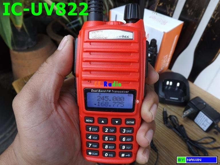 IC-UV822R สีแดง 2ความถี่ VHF/CB