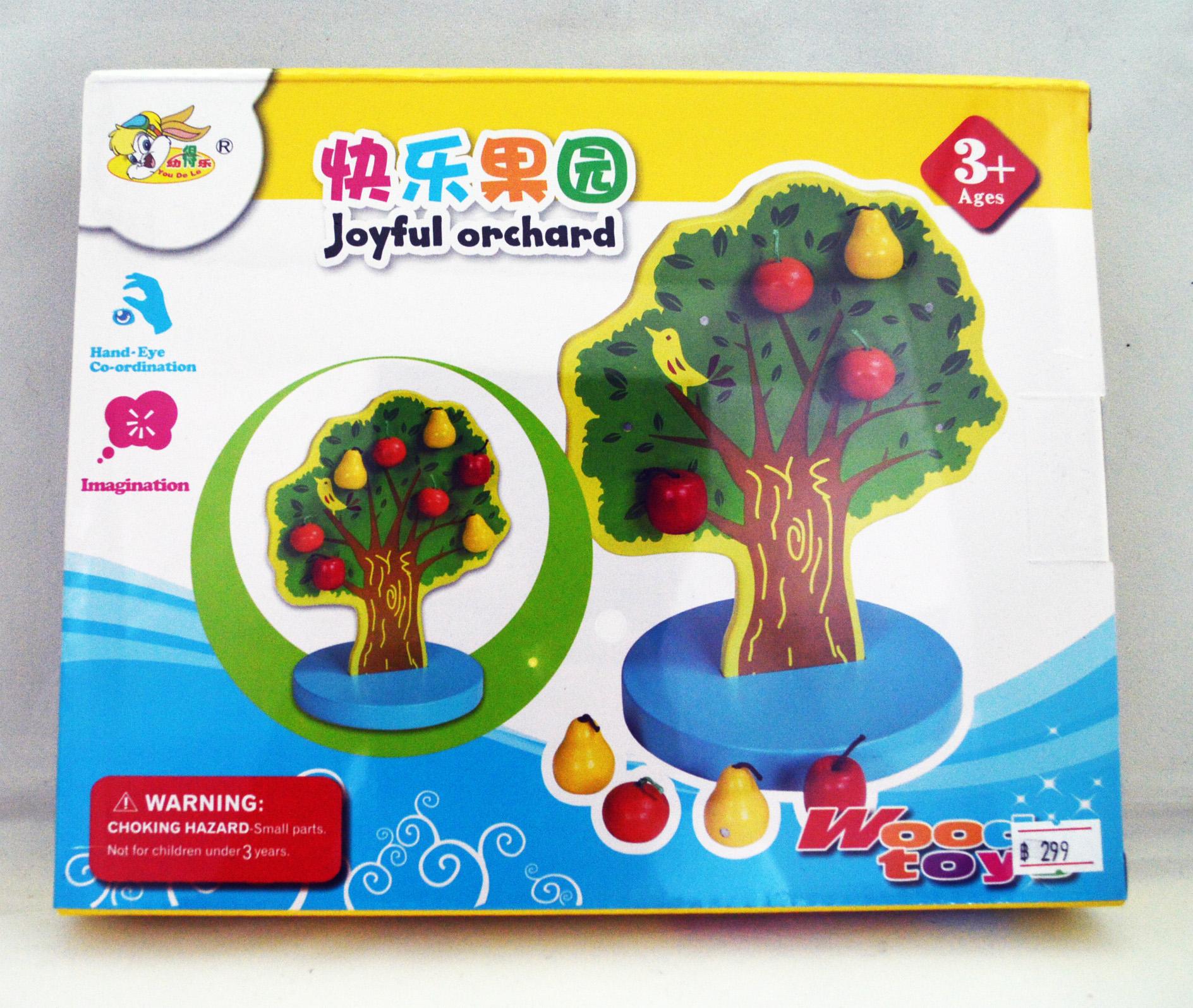 ต้นแอปเปิ้ลแม่เหล็ก ฝึกนับจำนวน รหัส 2009
