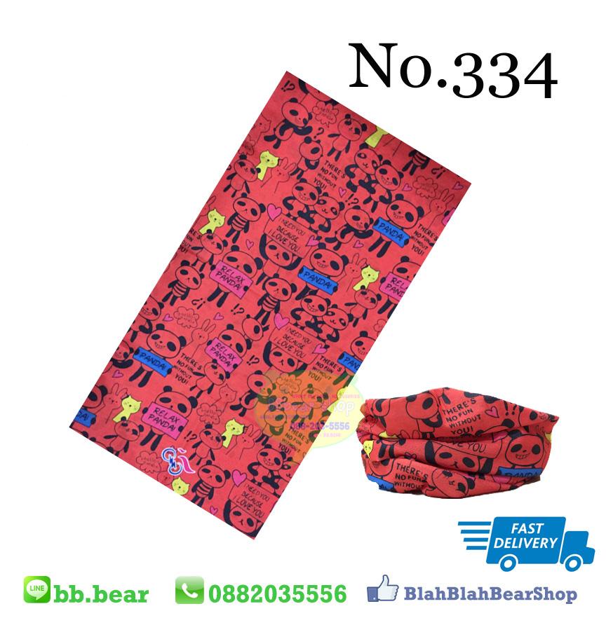 ผ้าบัฟ - 334